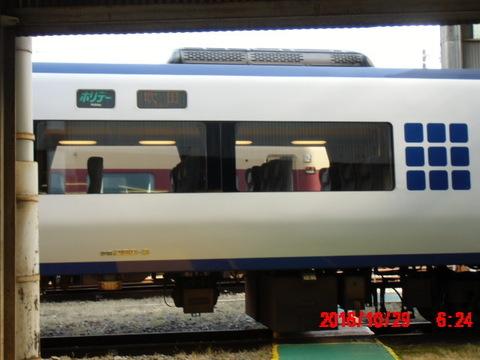 CIMG1490.JPG