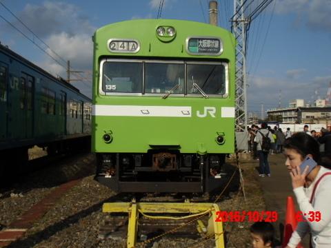 CIMG1508.JPG