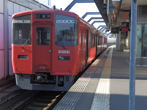 P1010474.JPG