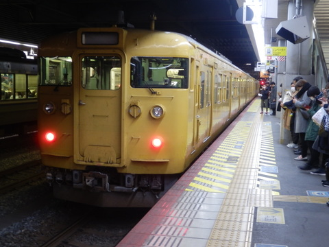 P1060126.JPG