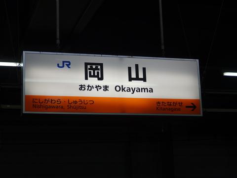 P1060609.JPG