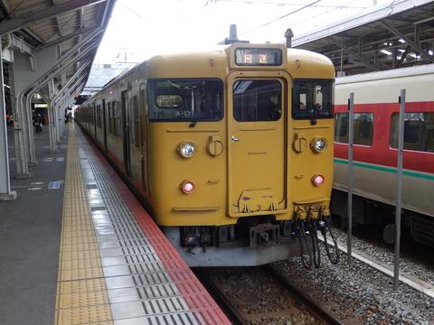P1060610.JPG
