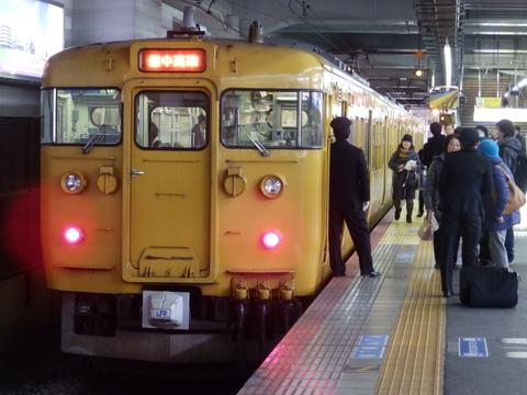 P1060612.JPG