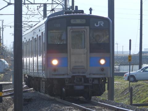 P1060643.JPG