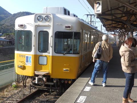 P1060669.JPG
