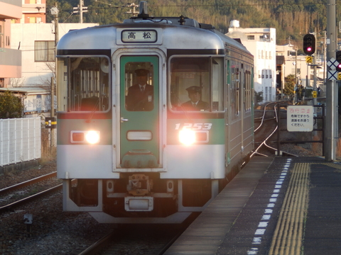 P1060697.JPG