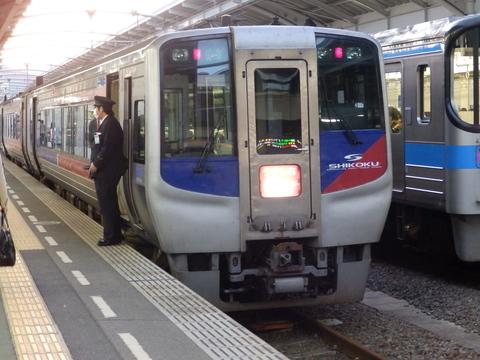 P1060704.JPG