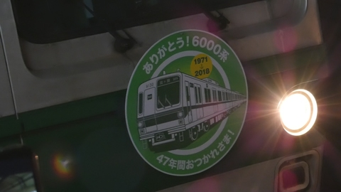 P1070829.JPG