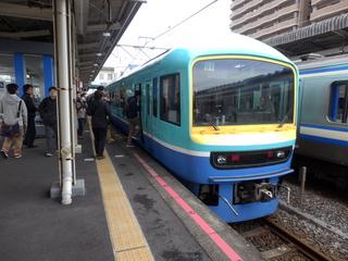 P3200509.JPG