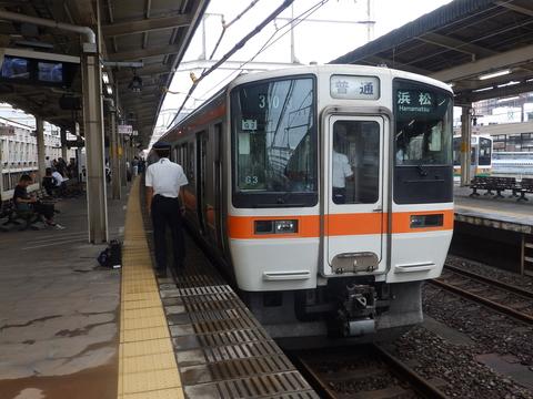 P8070009.JPG