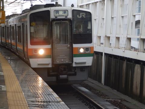 P8070011.JPG