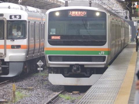 P8070019.JPG
