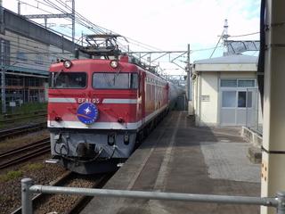 P8090874.JPG