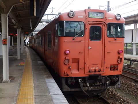 P8171004.JPG