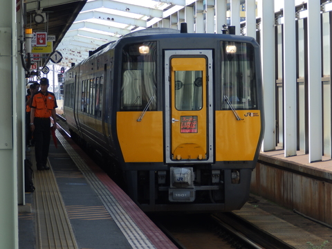 P8171009.JPG