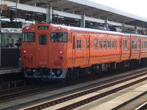 P8171012.JPG