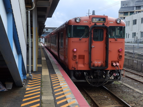 P8171021.JPG