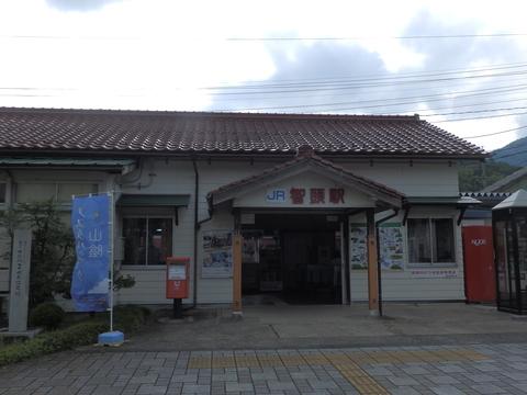 P8171026.JPG