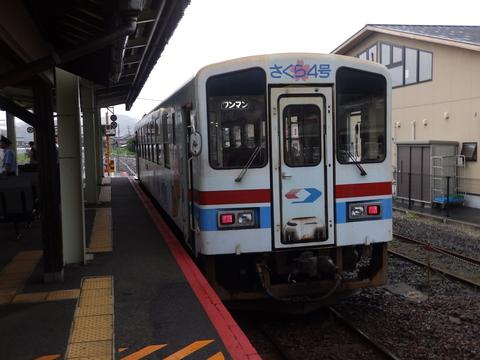 P8171051.JPG