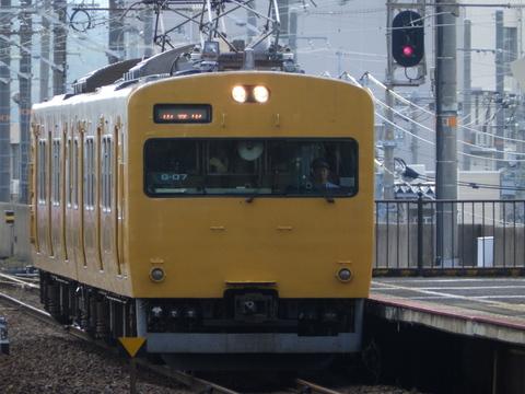 P8181083.JPG