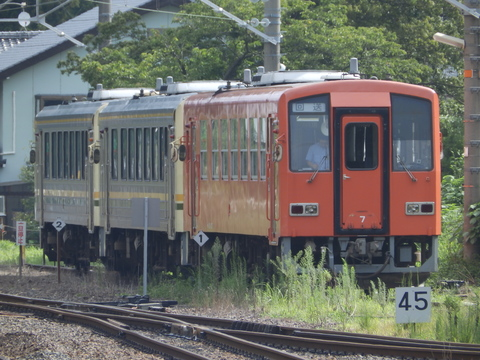 P8181089.JPG