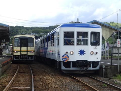 P8181115.JPG