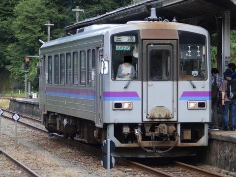 P8181170.JPG