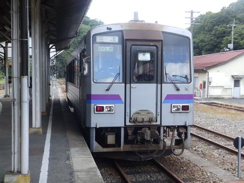 P8181174.JPG