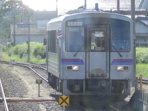 P8181178.JPG