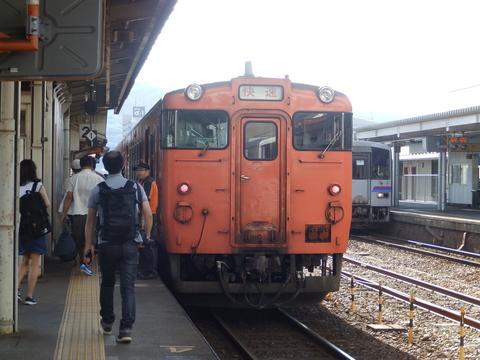 P8181179.JPG