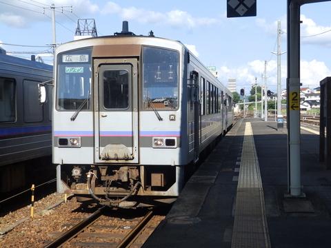 P8181180.JPG