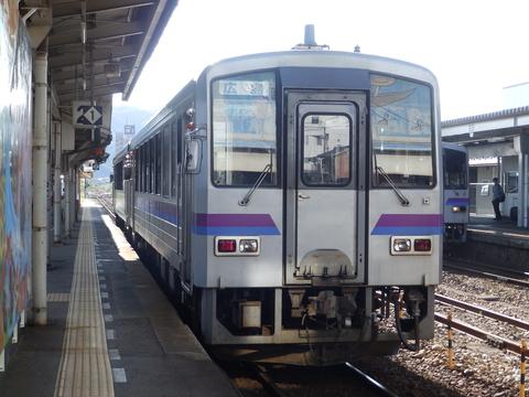 P8181184.JPG