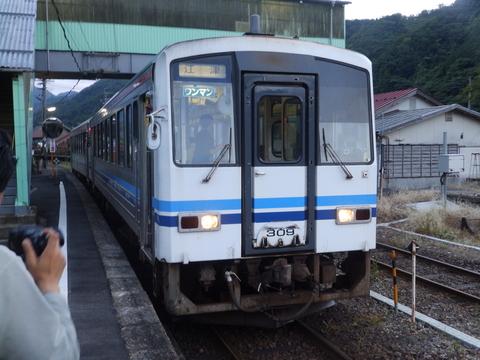 P8181225.JPG