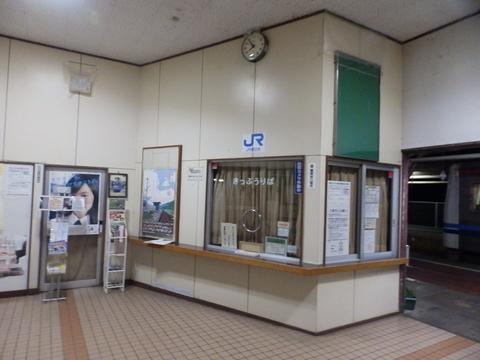 P8181238.JPG