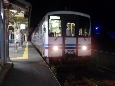 P8181255.JPG
