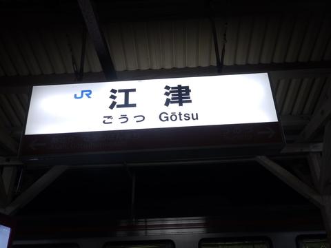 P8181257.JPG