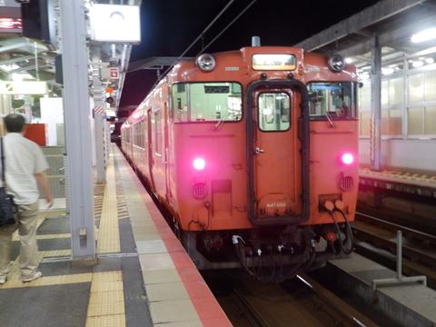 P8181271.JPG