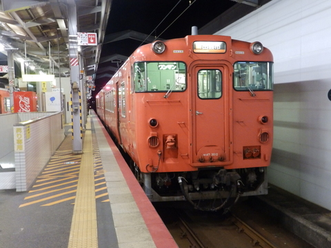 P8181272.JPG