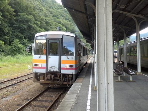 P8182666.JPG