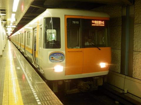 PA021997.JPG