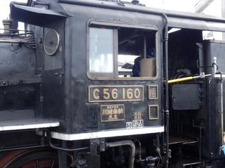 PB150430.JPG
