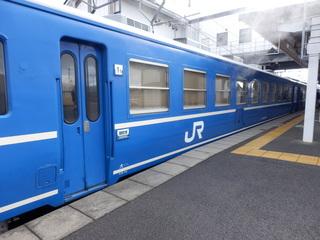 PB150432.JPG