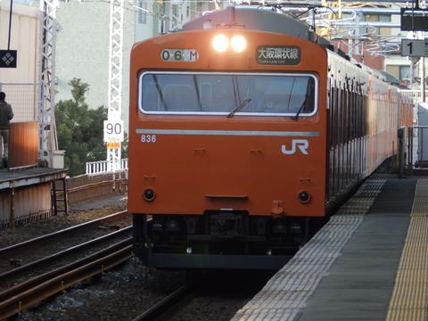 PC250139.JPG